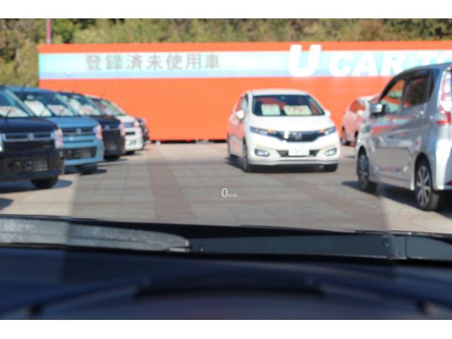 「マツダ」「アクセラスポーツ」「コンパクトカー」「山口県」の中古車26
