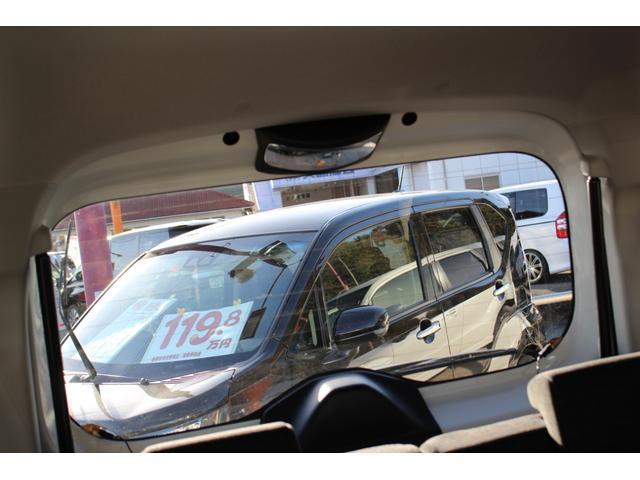 「スズキ」「スペーシア」「コンパクトカー」「山口県」の中古車34
