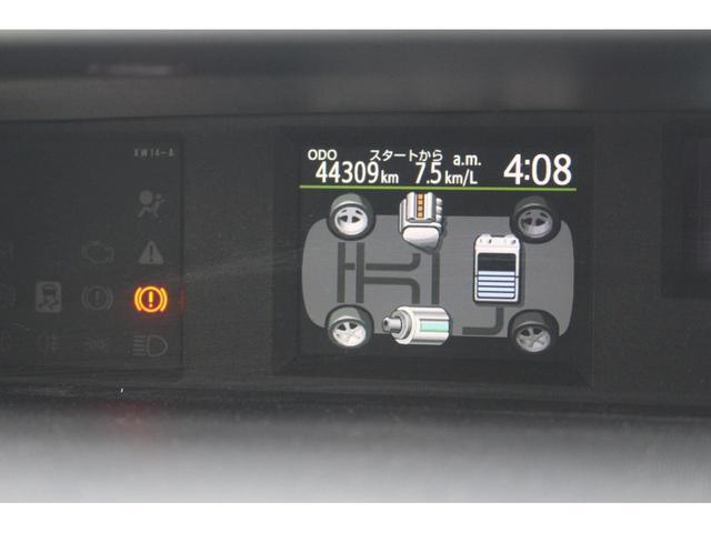 「トヨタ」「アクア」「コンパクトカー」「山口県」の中古車18