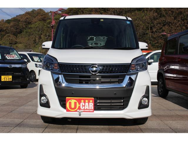 「日産」「デイズルークス」「コンパクトカー」「山口県」の中古車2