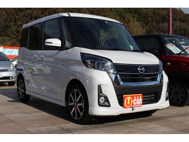 「日産」「デイズルークス」「コンパクトカー」「山口県」の中古車8