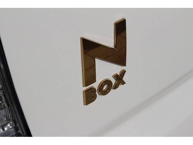 「ホンダ」「N-BOX」「コンパクトカー」「山口県」の中古車40