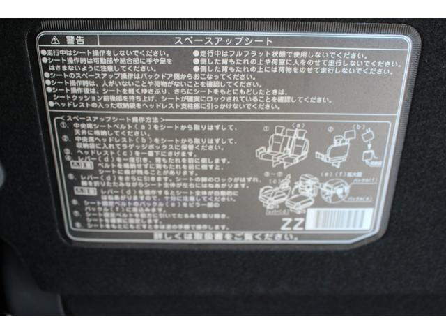 ZS 煌II TEIN車高調 社外ナビ ETC(45枚目)