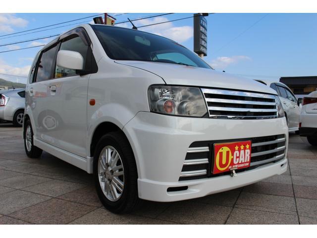 「日産」「オッティ」「コンパクトカー」「山口県」の中古車8