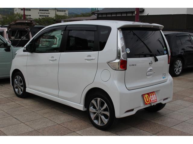 「日産」「デイズ」「コンパクトカー」「山口県」の中古車4