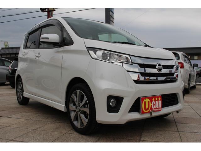 「日産」「デイズ」「コンパクトカー」「山口県」の中古車8