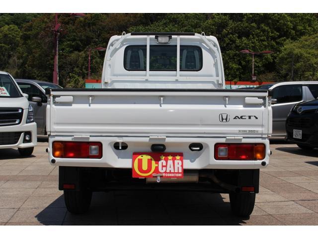 「ホンダ」「アクティトラック」「トラック」「山口県」の中古車4