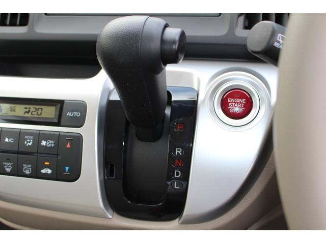 「ホンダ」「N-WGN」「コンパクトカー」「山口県」の中古車15