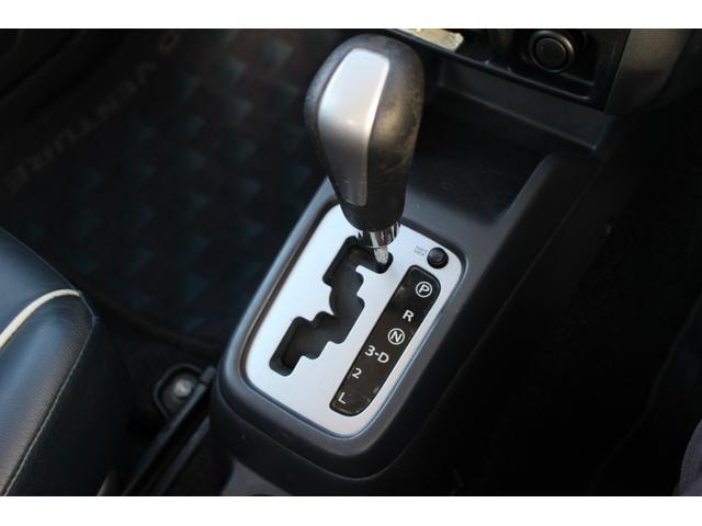 ランドベンチャー 4WD AT 純正AW スズキディーラー買取仕入れ(16枚目)