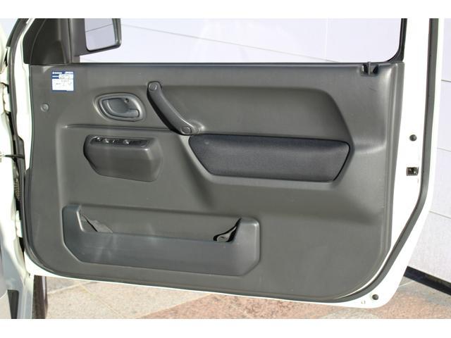 ランドベンチャー 4WD AT 純正AW スズキディーラー買取仕入れ(24枚目)