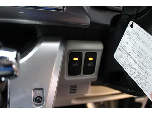 スタイルX リミテッド SAIII ケンウッドSDナビ バックカメラ シートヒーター(25枚目)