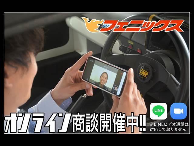 e-POWER X 後期型 スマートルームミラー ナビTV(2枚目)