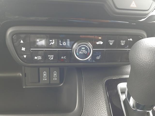 カスタム L 届け出済み未使用車 衝突軽減B レーダークルーズ LEDオートライト&フォグ 車線逸脱警報 リアPセンサー スマートキーx2 プッシュS 電動D シートヒーター 専用エアロ&AW ナビ装着用SPパック(15枚目)