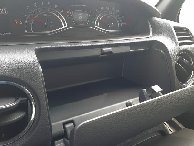 カスタム L 届け出済み未使用車 衝突軽減B レーダークルーズ LEDオートライト&フォグ 車線逸脱警報 リアPセンサー スマートキーx2 プッシュS 電動D シートヒーター 専用エアロ&AW ナビ装着用SPパック(25枚目)