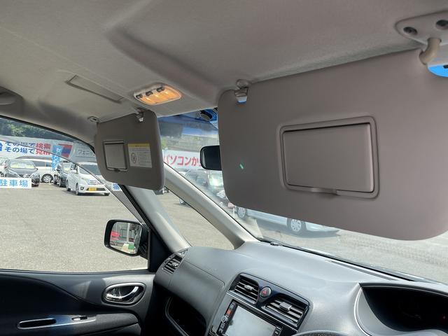 ライダー ブラックライン S-HYBRID 1オーナー フルセグナビ BT接続 バックカメラ フリップダウンM 衝突軽減B 両側電動D LEDオートライト インテリキーx2 プッシュS クルコン 車線逸脱警報 ウィンカーM アイドリングS(26枚目)