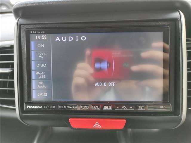 G・ターボパッケージ SDフルセグナビ BT接続 DVD再生 ETC 両側電動D クルコン 黒革Sカバー Bシート 革ハンドル ステアリングS スマートキー2個 Pスタ HIDオートライト ウィンカーミラー 純正15AW(18枚目)