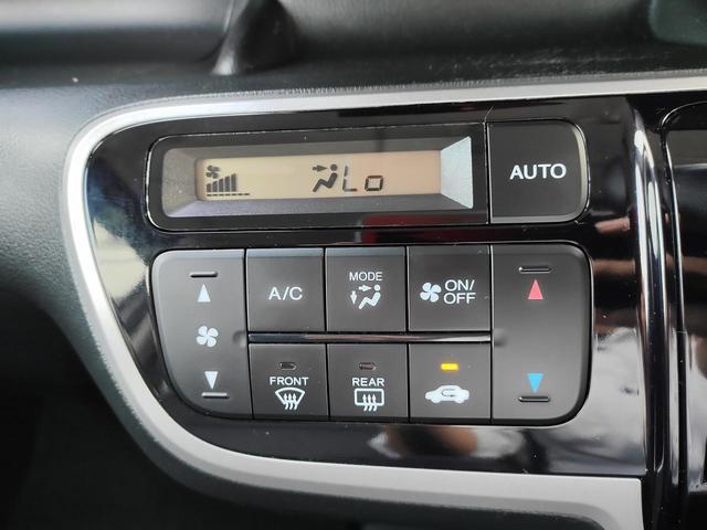 G・ターボパッケージ SDフルセグナビ BT接続 DVD再生 ETC 両側電動D クルコン 黒革Sカバー Bシート 革ハンドル ステアリングS スマートキー2個 Pスタ HIDオートライト ウィンカーミラー 純正15AW(23枚目)