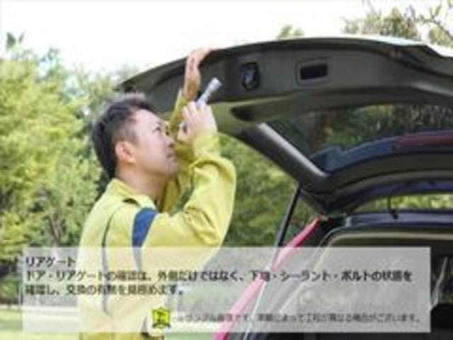 G・ターボパッケージ SDフルセグナビ BT接続 DVD再生 ETC 両側電動D クルコン 黒革Sカバー Bシート 革ハンドル ステアリングS スマートキー2個 Pスタ HIDオートライト ウィンカーミラー 純正15AW(47枚目)