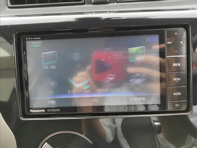 ハイウェイスター Gターボ 衝突軽減B SDフルセグナビ BT接続 DVD再生 ETC 全方位カメラ HIDオートライト オートハイビーム 純正15AW 革ハンドル スマートキー Pスタート 純正エアロ ドラレコ ステアリングS(20枚目)