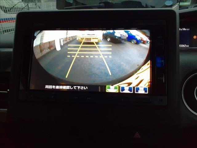 G・EXターボホンダセンシング ホンダセンシング レーダークルーズ メモリーフルセグナビ BT接続 Bカメラ 内蔵ETC 両側電動D ハーフレザーS LED スマートキー2個 Pスタート 純正15AW パドルシフト ステアリングS(16枚目)