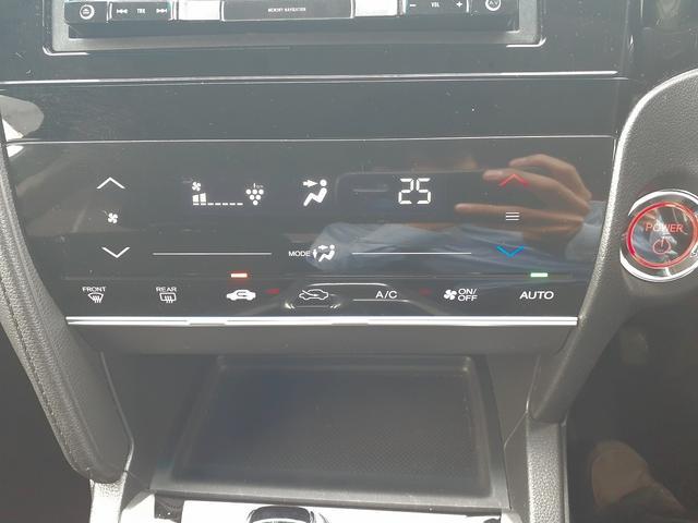 HYBRID ワンオーナー メモリーナビ Bluetoothオーディオ接続 ETC スマートキー プッシュスタート 純正エアロ ウィンカーミラー 電格ミラー オートリトラミラー ドアバイザー UVカットFガラス(15枚目)