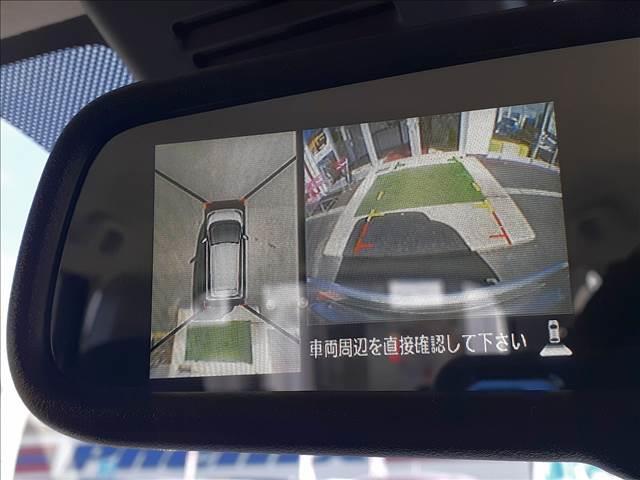 ハイウェイスター X 衝突軽減B レーンキープ オートハイビーム メモリーフルセグナビ BT接続 ETC 全方位カメラ LEDオートライト 純正14AW インテリキー2個 Pスタ 温シート Aストップ 革ハンドル TRC(15枚目)