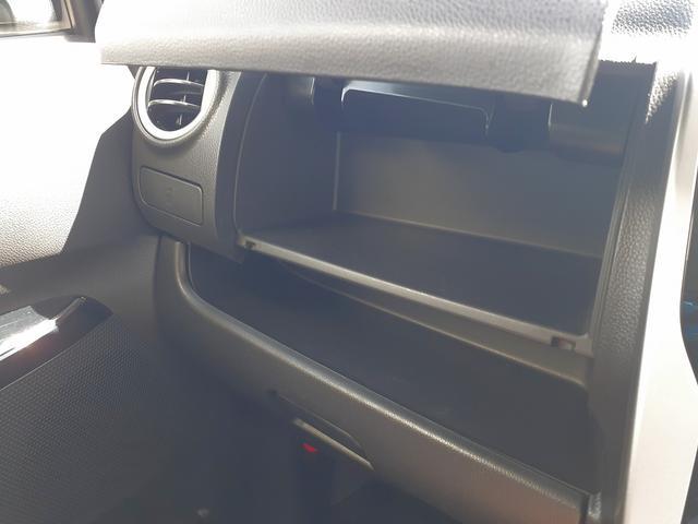 ハイウェイスター X 衝突軽減B レーンキープ オートハイビーム メモリーフルセグナビ BT接続 ETC 全方位カメラ LEDオートライト 純正14AW インテリキー2個 Pスタ 温シート Aストップ 革ハンドル TRC(22枚目)