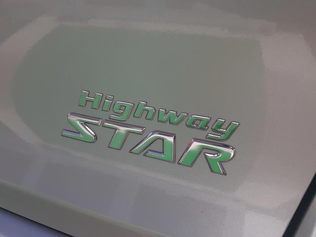 ハイウェイスター X 衝突軽減B レーンキープ オートハイビーム メモリーフルセグナビ BT接続 ETC 全方位カメラ LEDオートライト 純正14AW インテリキー2個 Pスタ 温シート Aストップ 革ハンドル TRC(24枚目)
