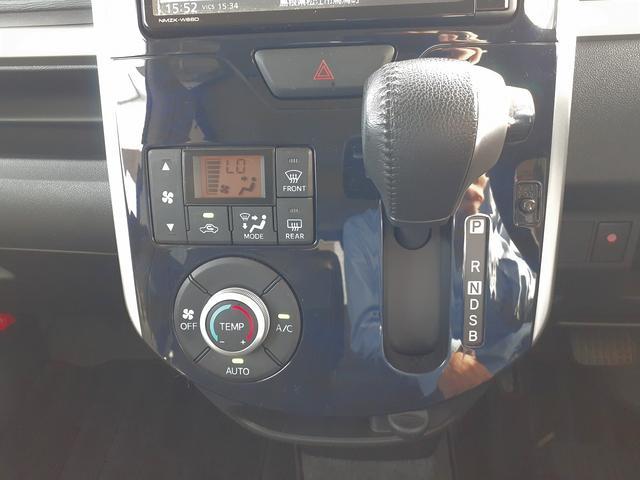 カスタムRS トップエディションSAIII 衝突軽減B メモリーフルセグナビ BT接続 DVD再生 Bカメラ 両側電動D LEDオートライト ウィンカーミラー 純正15AW 半革シート Bシート スマートキー Pスタ 革ハンドル Pガラス(15枚目)