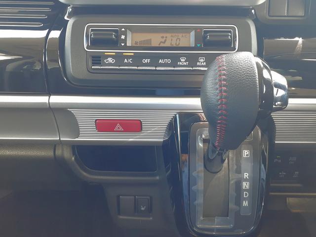 ハイブリッドXT 衝突軽減B メモリーフルセグナビ BT接続 DVD再生 Bカメラ ETC 両側電動D クルコン LEDオートライト 純正15AW ハーフレザー 温シート スマートキ- Pスタ パドルシフト Bシート(15枚目)