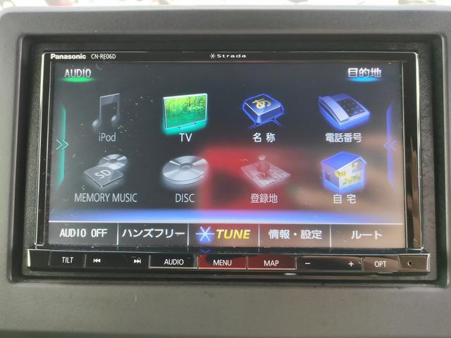 G・Lホンダセンシング ホンダセンジング SDフルセグナビ DVD再生 BT接続 Bカメラ 内蔵ETC 電動スライドD LEDオートライト ウィンカーミラー 純正14AW 温シート 追従走行 スマートキー Pスタ Bシート(22枚目)