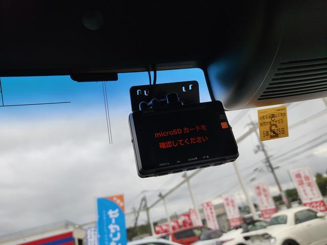 G・Lホンダセンシング ホンダセンジング SDフルセグナビ DVD再生 BT接続 Bカメラ 内蔵ETC 電動スライドD LEDオートライト ウィンカーミラー 純正14AW 温シート 追従走行 スマートキー Pスタ Bシート(24枚目)