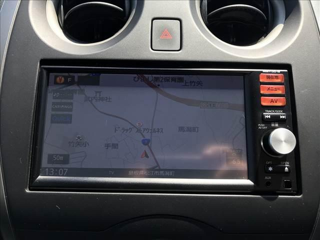 S DIG-S フルセグSDナビ アイドリングストップ(16枚目)