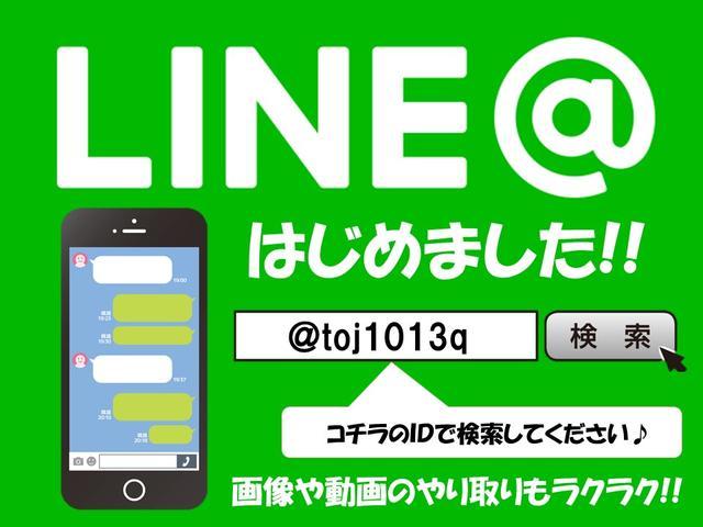 LINE@始めました!◆ID:@toj1013q◆フェニックス島根松江店の公式アカウントになります◆友達登録をして頂けると毎月のチラシやお得情報が届きます◆LINEからの来店予約でさらに特典有り◆
