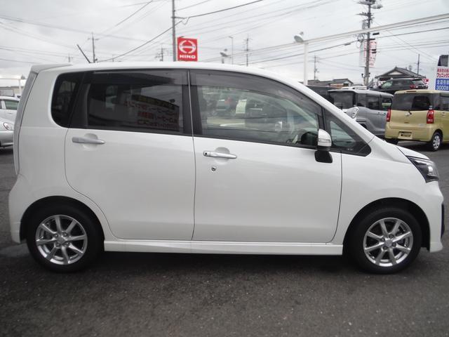 「スバル」「ステラ」「コンパクトカー」「鳥取県」の中古車4