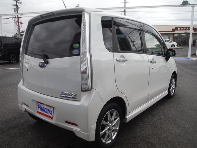 「スバル」「ステラ」「コンパクトカー」「鳥取県」の中古車5