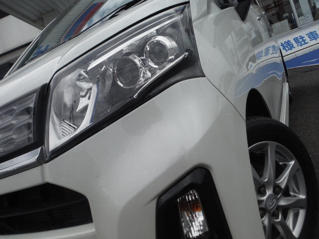 「スバル」「ステラ」「コンパクトカー」「鳥取県」の中古車9