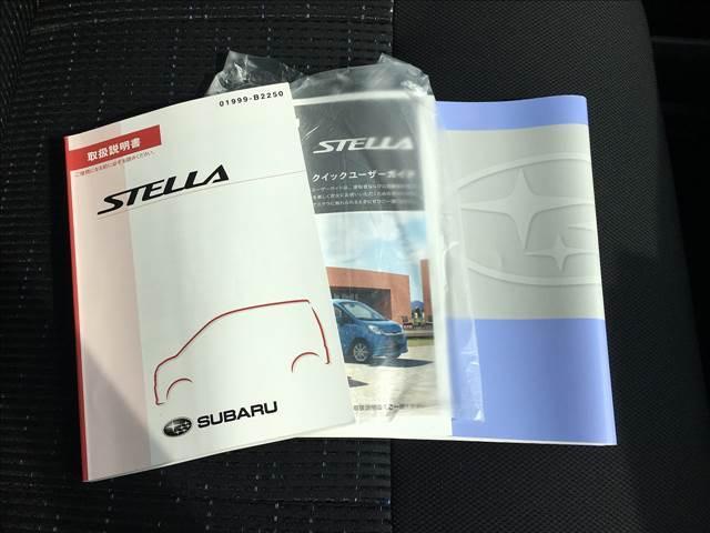 「スバル」「ステラ」「コンパクトカー」「鳥取県」の中古車19