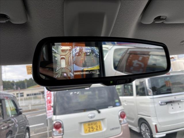 「日産」「デイズルークス」「コンパクトカー」「島根県」の中古車17