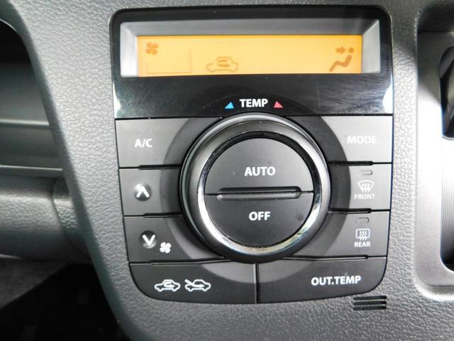 AUTOエアコンですので適温に保ってくれるので運転に集中できます!