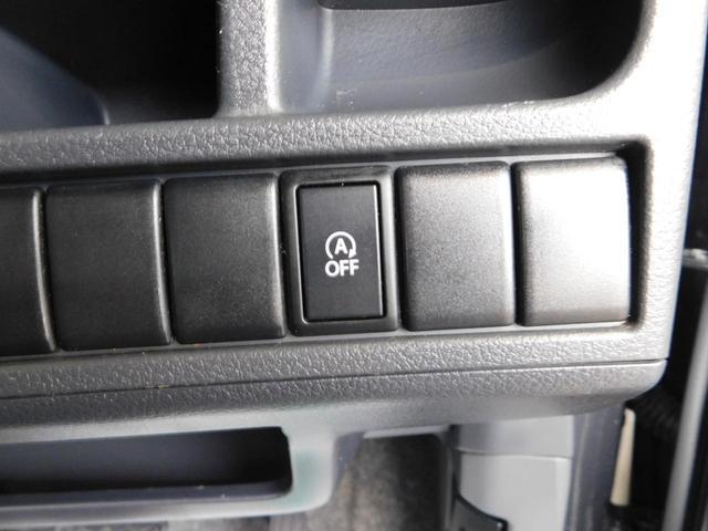 アイドリングストップ付き☆信号待ちなどの停車時に車のエンジンを停止させ、燃料を消費しないことで「燃費」と「環境」のことを考慮した機能です。