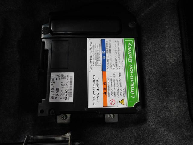 助手席下の小物入の下にSエネチャージのバッテリを発見しました(◎_◎;)