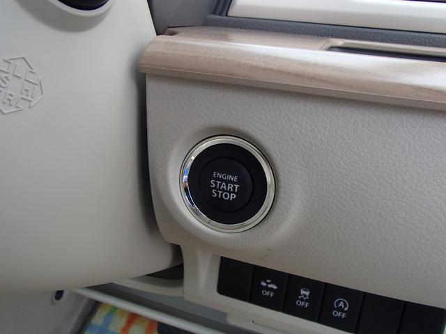スズキ アルトラパン X  スマートキー シートヒーター HID