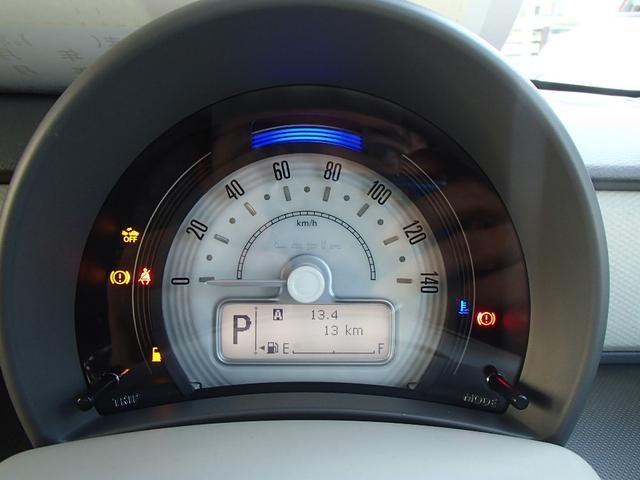スズキ アルトラパン L 登録済未使用車 スマートキー シートヒーター