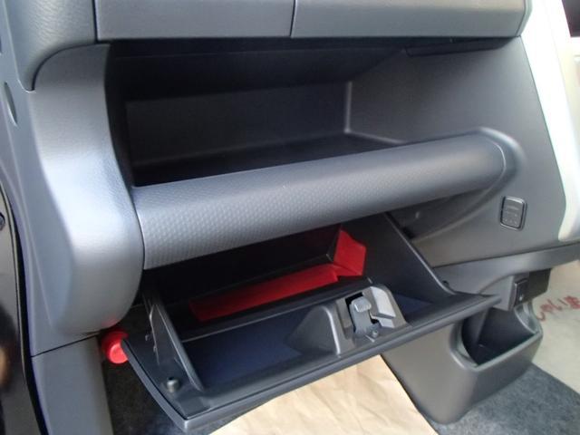 G  ブレーキサポート シートヒーター(13枚目)