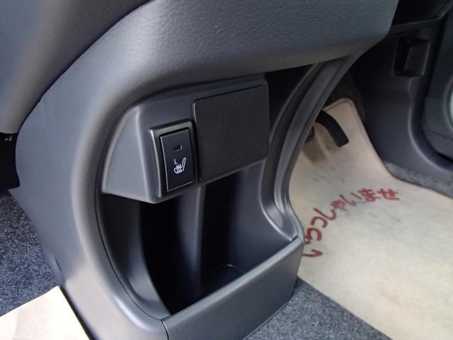 G  ブレーキサポート シートヒーター(15枚目)