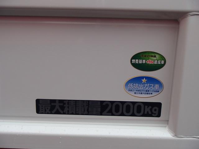 全低床 2t 登録済未使用車 キーレス(8枚目)