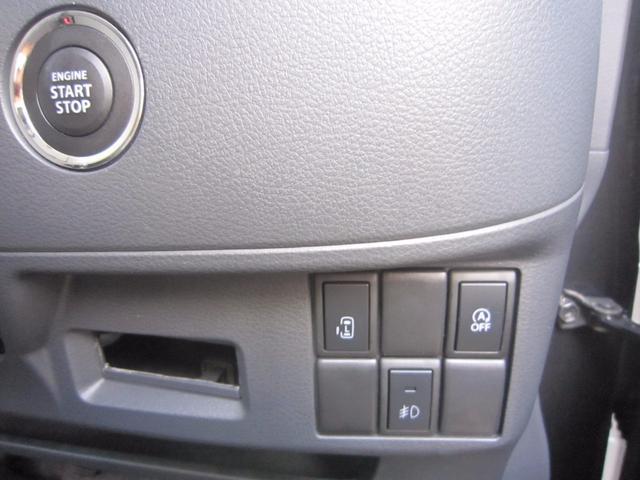 スズキ スペーシアカスタム XS ワンオーナー オートエアコン 左パワースライドドア