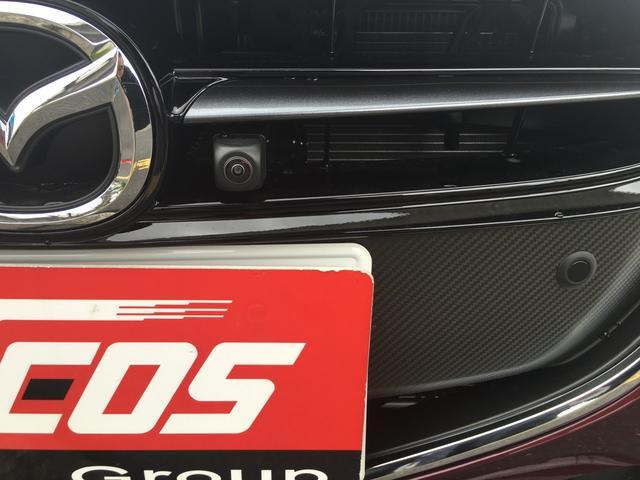 XDノーブルクリムゾン 全周囲カメラ スマートキー 4WD(12枚目)