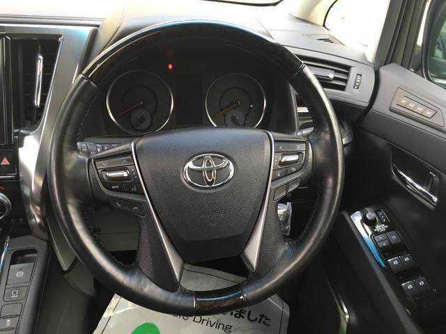 トヨタ ヴェルファイア 2.5Z Gエディション サンルーフ 車高調 両側電動ドア